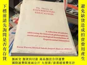 二手書博民逛書店the罕見theory of experiential educ