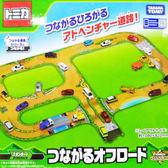 TOMICA交通世界 道路-黃(不含小汽車) TW10493 多美小汽車