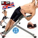 多功能可折疊羅馬凳.羅馬椅仰臥起坐板伏地挺身器舉重量訓練機重力設備運動健身器材推薦哪裡買
