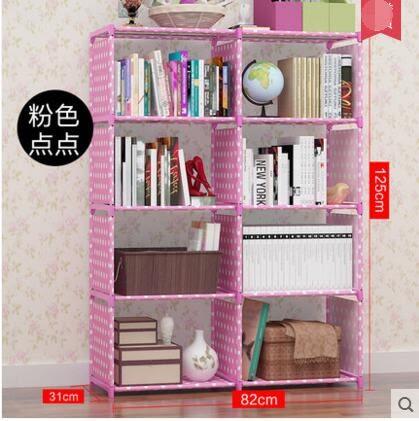 簡易書架學生組裝書櫃多功能置物架組合加固儲物收納櫃 粉色點點