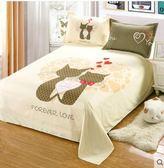 床單 雙人學生宿舍床單1.8米純色床單被單單人床1.5/1.6米