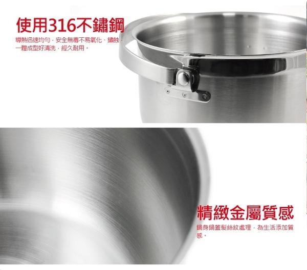 LMG 316不鏽鋼三件式提鍋(16/19/22cm)