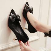 大尺碼 少女高跟鞋女秋季韓版新款小清新粉色蝴蝶結細跟尖頭貓跟單鞋 js18709『科炫3C』