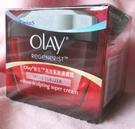 OLAY歐蕾-新生煥膚系列 高效緊緻護膚霜50g【新品限量促銷】
