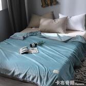 店長推薦▶夏季毛毯午睡小毯子加厚珊瑚絨法蘭絨冬季學生宿舍被床單人被子 igo