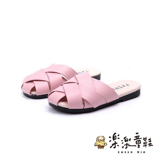 【樂樂童鞋】編織包頭拖鞋 S746 - 中童 大童 女童 室內拖鞋 居家鞋 沙灘鞋 涼鞋 童鞋 防水