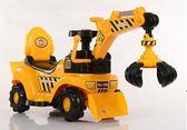 兒童電動滑行挖掘機男孩玩具車挖土機可坐可騎大號學步鉤機工程車 森活雜貨