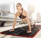 初學者瑜伽墊加厚加寬加長女男士防滑瑜珈舞蹈健身墊子三件套  快速出貨