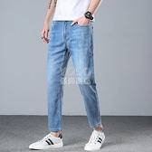 2021新款男士牛仔褲春夏季直筒寬鬆褲子男ins潮流百搭淺色九分褲 快速出貨