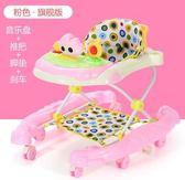 嬰兒童寶寶學步車6/7-18個月多功能防側翻手推車可坐可摺疊助步車禮物限時八九折