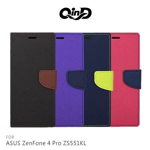 QinD ASUS ZenFone 4 Pro ZS551KL 雙色皮套 撞色 可插卡 側翻皮套