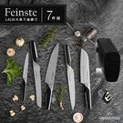 美國【GrandTies】1.4116高碳不鏽鋼刀組/刀具組(GT107100001)Feinste系列7件組