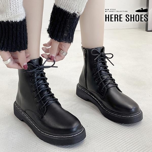 [Here Shoes] 3.5CM厚底短靴 百搭經典復古馬汀靴 筒高12.5CM皮革側拉鍊綁帶黑靴-KWA888-1
