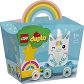 LEGO 樂高 得寶幼兒系列 獨角獸_LG10953