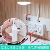 臺燈家用插座轉換器帶USB創意多功能臥室床頭嬰兒喂奶小夜燈 js9771『科炫3C』