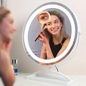 化妝鏡北歐現代簡約帶燈化妝鏡臺式led燈桌面充電美顏補光大號網紅鏡子 阿卡娜
