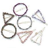 【雙11】创意新款水晶三角形圓形鏤空女發飾邊夾發夾免300