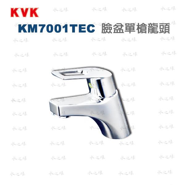 【 日本進口】KVK WLD70009 廚房龍頭 面盆用水龍頭