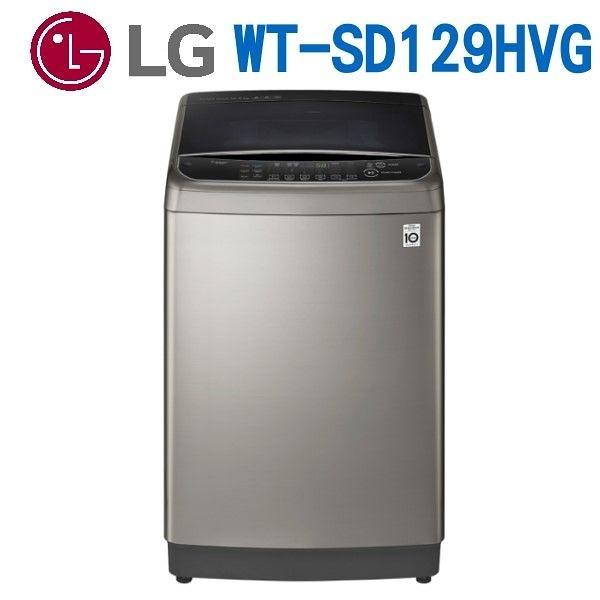 12公斤 LG 單槽變頻洗衣機WT-SD129HVG/WTSD129HVG