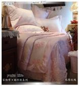 法式典藏.浪漫婚紗系列『巴黎玫瑰』粉色*╮☆(絕對首選) 六件式專櫃高級床罩組5*6.2尺