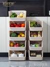 廚房置物架落地多層收納筐果蔬菜收納架 【免運快出】