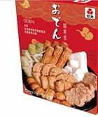 [COSCO代購] W133619 紀文 冷凍關東煮 1.44公斤 兩入