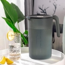 水壺 塑料冷水壺家用耐高溫大容量日式涼白開水杯套裝耐熱茶壺果汁扎壺【快速出貨八折鉅惠】