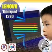 ®【Ezstick】Lenovo ThinkPad L380 防藍光螢幕貼 (可選鏡面或霧面)