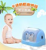 全館79折-奶瓶收納盒寶寶奶瓶儲存盒干燥架翻蓋防塵收納箱嬰兒餐具收納盒WY