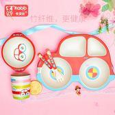 寶寶分隔餐盤竹纖維兒童餐具套裝