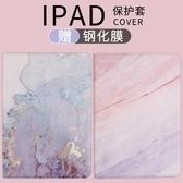 蘋果平板ipad air2保護套防摔超薄軟殼硅膠皮套【奇趣小屋】