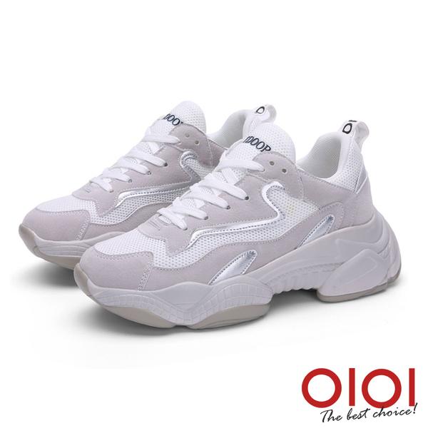 休閒鞋 潮流話題增高厚底老爹鞋(灰銀)*0101shoes【18-1026si】【現+預】