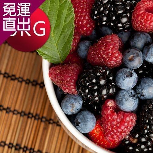 幸美生技 進口急凍莓果任選6公斤免運/栽種藍莓/蔓越莓/覆盆莓/黑莓/黑醋栗/紅櫻桃【免運直出】