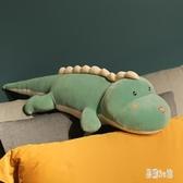 睡覺長條枕床上大娃娃玩偶生日禮物 可愛恐龍毛絨玩具公仔抱枕 CJ5888『易購3c館』