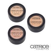 catrice 完美裸肌校色遮瑕膏 ◆86小舖 ◆