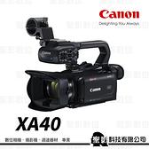 Canon XA40 廣播級數位攝影機 20倍光學變焦 五軸防震 4K/30P【公司貨 保固2年】