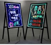 LED黑板5070電子廣告發光板寫字板展示廣告牌手寫夜光熒光板支架HRYC 生日禮物