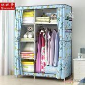 簡易衣柜大號鋼架布衣柜加厚鋼管組裝中號單人衣櫥布藝小收納柜 全館八八折鉅惠促銷HTCC