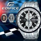 EDIFICE 智慧工藝結晶賽車錶 EFR-549D-1B/防水/EFR-549D-1BVUDF 現貨!
