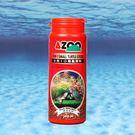 AZOO 9合1小烏龜飼料 330ml...