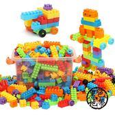 兒童顆粒塑料拼裝搭插益智積木1-2男女孩寶寶3-6周歲玩具批發 ~黑色地帶