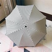 晴雨傘摺疊女兩用日式條紋小清新太陽遮陽黑膠防曬防紫外線學生 雙十二全館免運