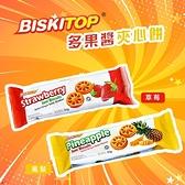BISKITOP 多果醬夾心餅 55g【33016】