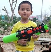 兒童水槍玩具大容量噴水槍超大號成人高壓漂流搶滋男孩潑水節神器【左岸男裝】