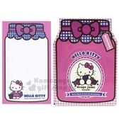 〔小禮堂﹞Hello Kitty 果醬罐造型抽取式便條紙《紫》留言紙.信紙 4714581-40632