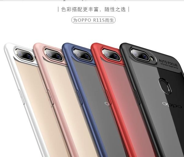 【SZ34】OPPO r11s 手機殼 簡約透明背板防摔殼 R9 plus 手機殼 r9s plus手機殼 R11 R9S 手機殼