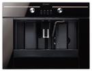義大利 INDESIT 英迪新 MCI103 全自動咖啡機 (220V)【零利率】