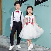 兒童禮服男童女童舞蹈演出服裝小學生朗誦幼兒園合唱團表演背帶褲 焦糖布丁 焦糖布丁