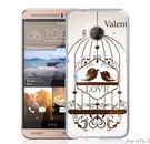 ✿ 3C膜露露 ✿【愛情鳥籠*硬殼】HTC ONE ME手機殼 手機套 保護套 保護殼