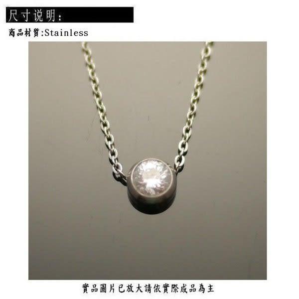 Silver 鈦鋼 項鍊 鋼色 [ stn037 ]